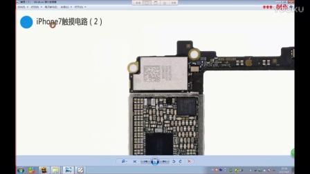 11.微芯源职业培训学校—iPhone7触摸接口电路