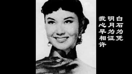 魂断蓝桥-李丽华(字幕版)_标清.flv