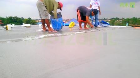 治水砂浆屋面施工流程