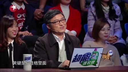 刘晓庆上《金星秀》自曝出狱后跑龙套,还债拒潜规则(4)2017
