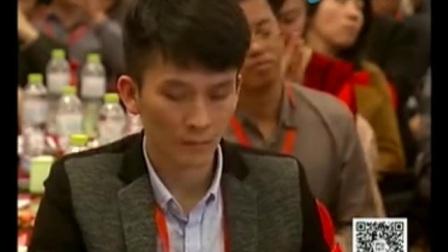 俞凌雄演讲 核心命脉 企业管理培训 (5)