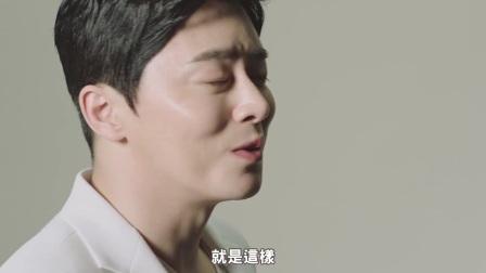 170410 曹政奭代言《IOPE》2017氣墊粉餅 CF[中字].mp4