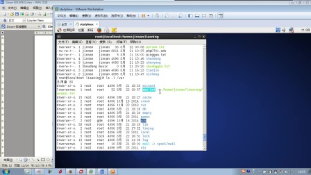 20150822-Linux-15-软链接细节