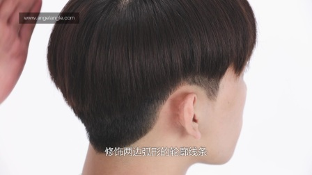 AngelAngle美发教学 | 进阶教程 | 不连接堆积男短发