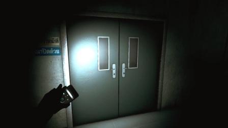 【舍长制造】废弃医院里的杀人魔?—阿拉亚(ARAYA) 第一章