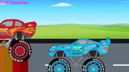 赛车总动员,闪电麦昆/Lightning McQueen,惊喜蛋 奇趣蛋,小孩儿游戏,卡通,欢迎订阅!