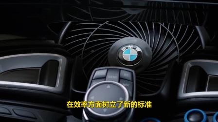 宝马汽车广告