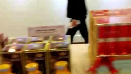 4.10吉祥北斗健康数字平台—沈阳市浑南新区生产基地展馆参观学习(十二茅台云吉祥1949酒,北斗茶叶)
