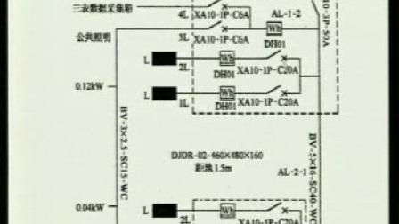 【建筑识图一日通】006(建筑识图一日通)建筑供电工程施工图识....