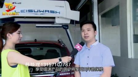 2017加盟全自动洗车机 洗车机开店赚钱