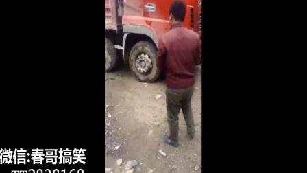 最具霸气的藏族卡车司机技术无人能敌.mp4