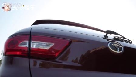 奇瑞又造了一台路虎SUV 荣威i6新车零油耗
