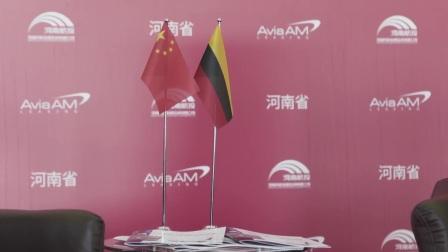 河南航投与立陶宛AviaAM租赁集团正式签署合资合同.mp4