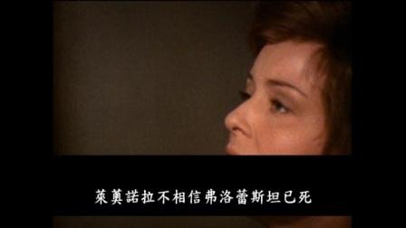 爱剪辑-费德里奥序曲 (1970)(贝多芬作曲 - 卡尔·伯姆指挥).mp4