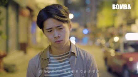 凌栢濤 - 星戀 (星戀空主題曲)