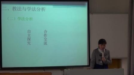 附城中学说课视频-高三数学-正弦定理与余弦定理-刘晓君.MP4