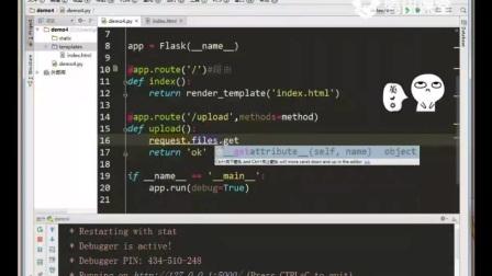 Python 通过web和桌面程序多终端实现文件分享.wmv