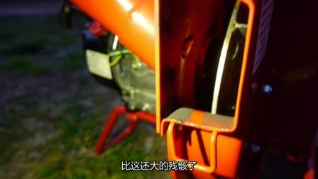 木片切削机中的Iphone7(中文字幕)