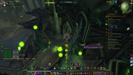 魔兽世界7.2破碎群岛飞行解锁恶魔猎手能量不足任务为了伊利达雷伊利丹