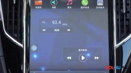 优酷汽车报道-售7.38-10.68万元 众泰SR7正式上市_试车视频_汽车报价20167