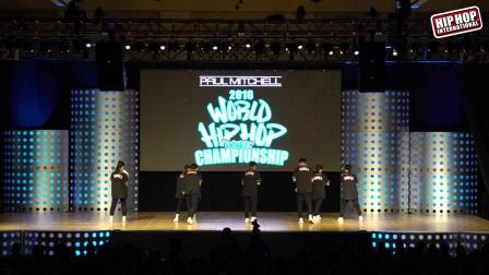 【5BBOY】D.T.B. - Korea (Adult Division) @ #HHI2016 World Semis!!