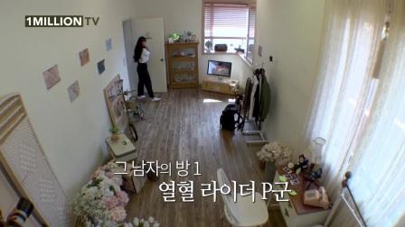 【5BBOY】[1MTV] Ep2-1 First Body Talk - The man's room