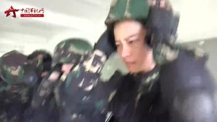 香江利刃 驻香港部队特种兵宣传片