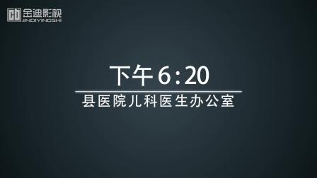 2016年水印字幕谷城县人民医院道德模范邓忠红