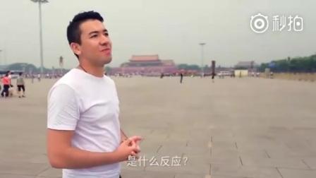 只有这一个国家的人,总是看不起中国人