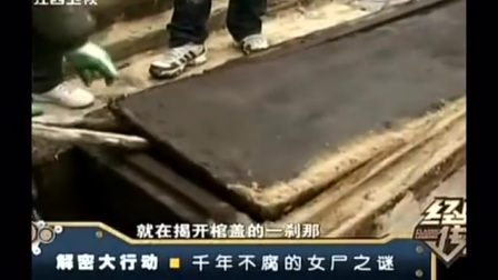 施工员意外发现千年古墓,棺材中女尸的动作把工人给吓懵了