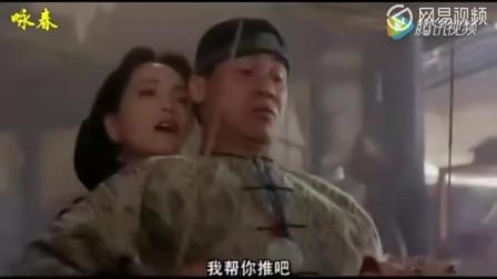 香港最污的武侠电影了,全场高能的污