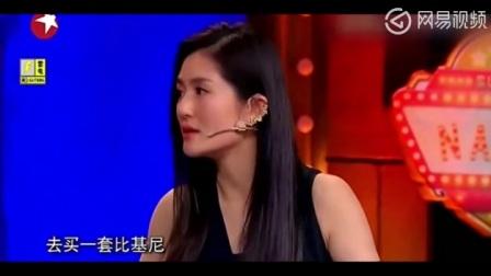 谢娜爆笑讲述,和土豪何炅一元钱玩遍泰国