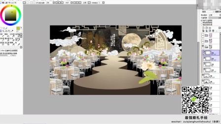 婚礼手绘视频教程—中国风厅内效果图