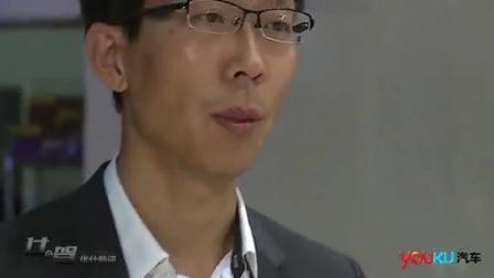 优仕酷评 《中国汽车画报》执行主编刘鸿仓点评之诺1E_试车视频_汽车报价20167