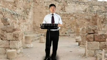 第20天  受难周 - 十字架·葛文伟牧师 (国语)(流畅)