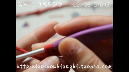 小手编织梦想-淘气宝宝秋冬背心钩针毛线编织(二)