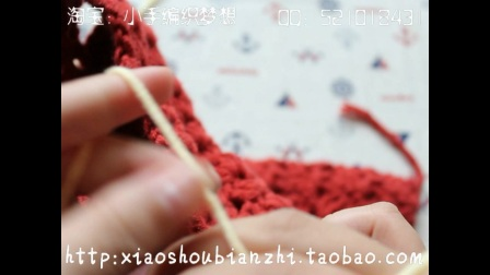 小手编织梦想-淘气宝宝秋冬背心钩针毛线编织(四)