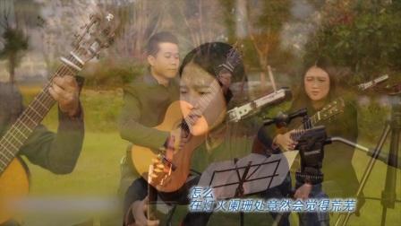 吴紫薇《陈鸿宇-行歌》朱丽叶指弹吉他弹唱