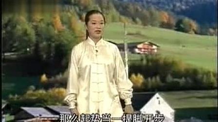 (2) 吴阿敏  三十二式太极剑第1段分解教学
