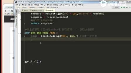 python多线程处理下载斗图网.wmv