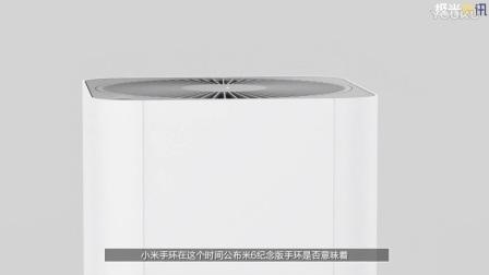 Elephone S8神似小米MIX 小米6全系售价曝光