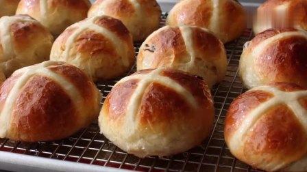 复活节快到了教你5分钟学会复活节十字面包的做法