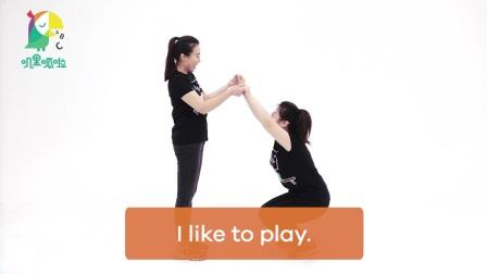 儿歌 Do you like to play on the seesawmp4
