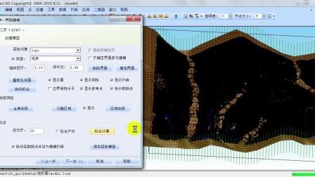 ItasCAD v3.0操作视频——地表建模