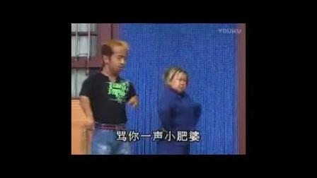 小矮人云南山歌1
