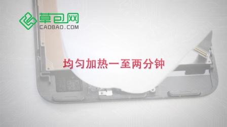 iPhone7 plus拆机更换前置摄像头 教学视频 【草包网】