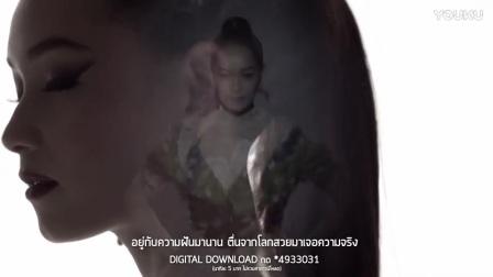 天鹅套索 Ost. บ่วงหงส์  น้ำชา ชีรณัฐ  Official MV