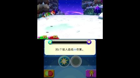 【雪激凌解说】3DS马里奥与路易RPG4 EP20:套娃猛犸象与催眠节拍