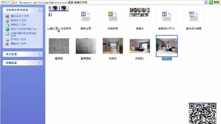建筑施工图包括哪些内容室内设计培训