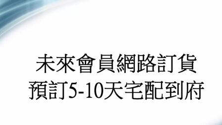 未来规划与愿景02-重大喜讯.mp4